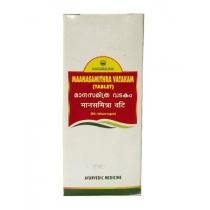 Манасамитра Ватакам (Maanasamithra Vatakam) 50 таб Nagarjuna (Нагарджуна)