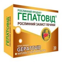 Гепатовид (Gepatovid) 30 кап ShivMed (ШивМед)