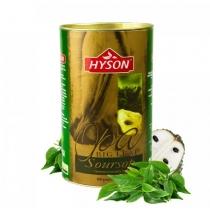 """Зеленый цейлонский чай """"Саусеп"""" с кусочками фрукта саусеп"""