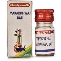 Макардвадж вати (Makardhwa Vati) 5 г Бадьянатх (Baidyanath)