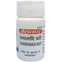 Чанданади вати (Chandanadi bati) 40 таб Байдьянатх (Baidyanath)