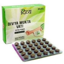Дивья Мукта Вати (Divya Mukta Vati) 120 таб Patanjali (Патаджали)
