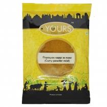 Порошок Карри мягкий (Curry powder mild) 100 г  Yours