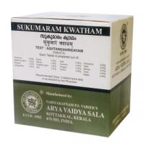 Сукумара Кватхам (Sukumaram Kwatham)100 таб Kottakkal Ayurveda (Коттаккал Аюрведа)