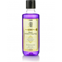 Гель для душа Лаванда и Иланг-Иланг (Lavender & Ylang Ylang Herbal Body Wash) 210 мл Khadi