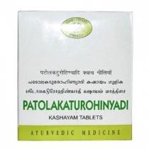 Патолакатурохинади Кашаям (Patolakaturohinyadi Kashayam) 100 таб